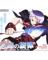 BUY NEW melody of oblivion - 4708 Premium Anime Print Poster