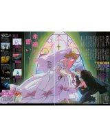 BUY NEW melody of oblivion - 52861 Premium Anime Print Poster