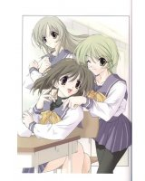 BUY NEW memories off - 12845 Premium Anime Print Poster