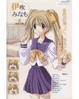 BUY NEW memories off - 130465 Premium Anime Print Poster