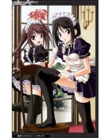 BUY NEW memories off - 136508 Premium Anime Print Poster
