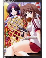 BUY NEW memories off - 168711 Premium Anime Print Poster