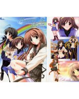BUY NEW memories off - 168747 Premium Anime Print Poster