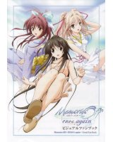 BUY NEW memories off - 174281 Premium Anime Print Poster