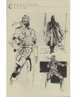 BUY NEW metal gear solid - 112478 Premium Anime Print Poster