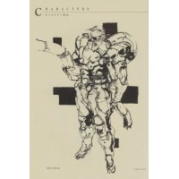 BUY NEW metal gear solid - 119862 Premium Anime Print Poster