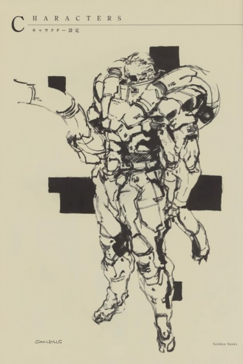 metal gear solid - 119862 image