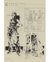 BUY NEW metal gear solid - 119931 Premium Anime Print Poster