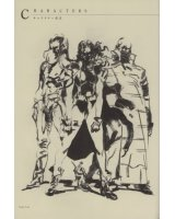 BUY NEW metal gear solid - 120036 Premium Anime Print Poster