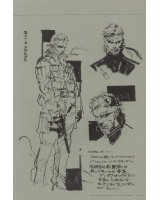 BUY NEW metal gear solid - 138077 Premium Anime Print Poster