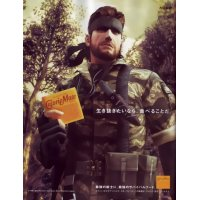 BUY NEW metal gear solid - 43921 Premium Anime Print Poster