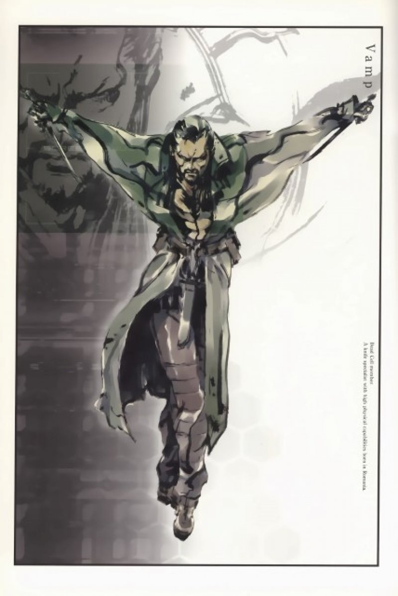 metal gear solid - 63586 image