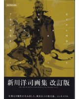 BUY NEW metal gear solid - 82350 Premium Anime Print Poster