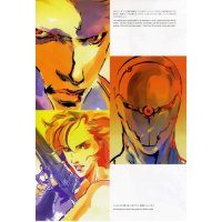 BUY NEW metal gear solid - 90439 Premium Anime Print Poster