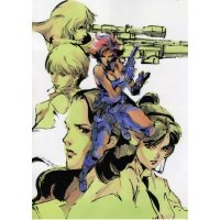 BUY NEW metal gear solid - 90440 Premium Anime Print Poster
