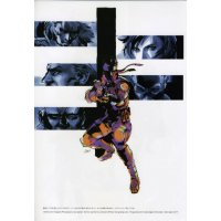 BUY NEW metal gear solid - 90443 Premium Anime Print Poster