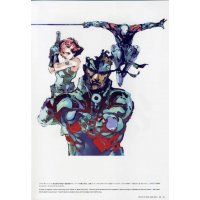 BUY NEW metal gear solid - 90444 Premium Anime Print Poster