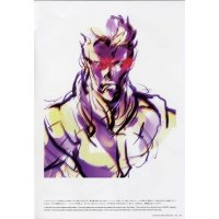 BUY NEW metal gear solid - 91817 Premium Anime Print Poster