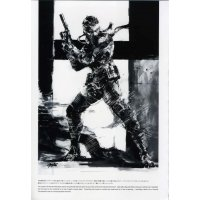 BUY NEW metal gear solid - 92631 Premium Anime Print Poster