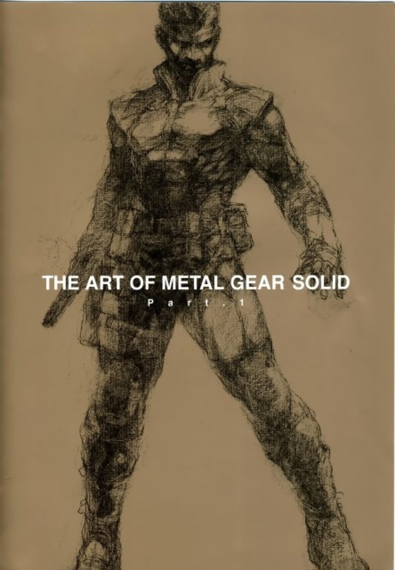 metal gear solid - 94055 image
