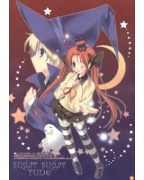 BUY NEW mikeou - 121534 Premium Anime Print Poster