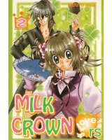 milk crown - 59189