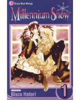 BUY NEW millennium snow - 134758 Premium Anime Print Poster