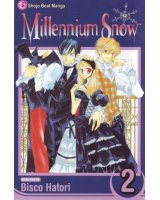BUY NEW millennium snow - 134759 Premium Anime Print Poster