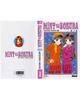 BUY NEW mint na bokura - 106251 Premium Anime Print Poster