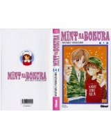 BUY NEW mint na bokura - 106253 Premium Anime Print Poster