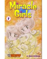BUY NEW miracle girls - 58416 Premium Anime Print Poster