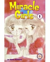 BUY NEW miracle girls - 58424 Premium Anime Print Poster