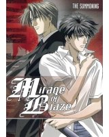 BUY NEW mirage of blaze - 84447 Premium Anime Print Poster