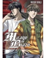 BUY NEW mirage of blaze - 84481 Premium Anime Print Poster