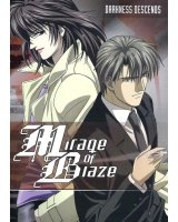 BUY NEW mirage of blaze - 84490 Premium Anime Print Poster