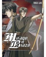 BUY NEW mirage of blaze - 84505 Premium Anime Print Poster