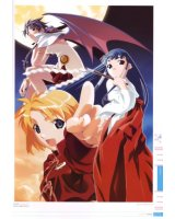 BUY NEW missing blue - 154794 Premium Anime Print Poster