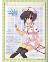BUY NEW mitha - 118819 Premium Anime Print Poster
