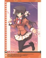 BUY NEW mitha - 121049 Premium Anime Print Poster