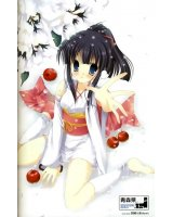 BUY NEW mitha - 126766 Premium Anime Print Poster