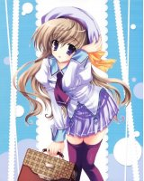 BUY NEW mitha - 142223 Premium Anime Print Poster