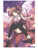 BUY NEW mitha - 163324 Premium Anime Print Poster