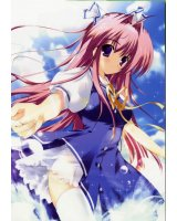 BUY NEW mitha - 181352 Premium Anime Print Poster