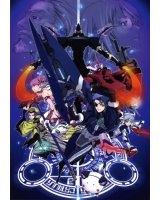 BUY NEW miwa shirow - 149811 Premium Anime Print Poster
