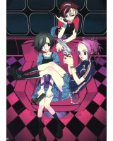 BUY NEW miwa shirow - 149818 Premium Anime Print Poster