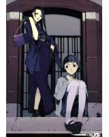 BUY NEW miwa shirow - 161347 Premium Anime Print Poster