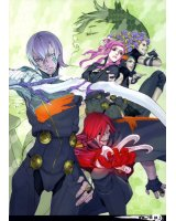 BUY NEW miwa shirow - 161356 Premium Anime Print Poster
