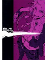 BUY NEW miwa shirow - 194299 Premium Anime Print Poster