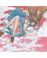 BUY NEW miyuki chan in wonderland - 104629 Premium Anime Print Poster