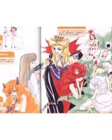 BUY NEW miyuki chan in wonderland - 90073 Premium Anime Print Poster
